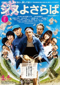 poster2_1