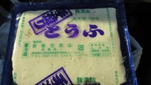 木綿豆腐_1