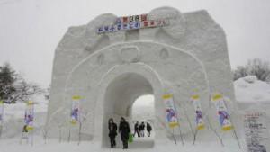 只見雪祭り入場門_1_1