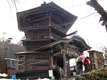 220px-Sazaedou_Aidu_Japan01