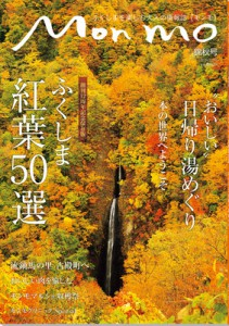 cover_64